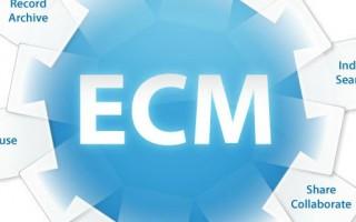 BeFunky_ecm-enterprise-content-management-migliori.jpg